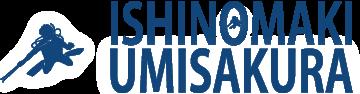 石巻海さくら Ishinomaki Umisakura